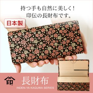 印伝 かぐわ 長財布 印傳屋 8404 レディース バラ 財布 薔薇柄 春財布 山梨 和物屋|wamonoya-inden