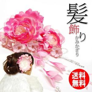 髪飾り 01 和装用 コサージュ 赤 ピンク 成人式 振袖 結婚式 婚礼 着物 和装時のヘアアクセサリー 卒業式 袴 浴衣 の 髪留め 髪かざり 豪華 派手|wamonoya-inden