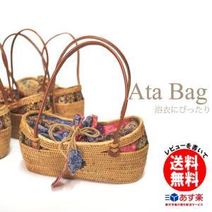 アタバック 01 おしゃれ 人気 かごバック カゴバック 籠バッグ アタバッグ 巾着バック 籠バック カゴバッグ かごバッグ アタ バリ雑貨 アジアン雑貨|wamonoya-inden