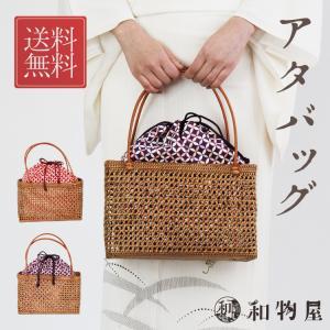 かごバッグ 浴衣 大きめ かご巾着 竹かご カゴ バッグ 女性 ゆかた 02 夏着物|wamonoya-inden