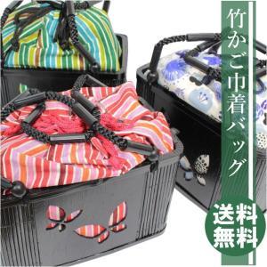 かごバッグ 浴衣用 かご巾着 黒 巾着柄が選べます♪ 可愛いスクエア型の丈夫なカゴバック 06A|wamonoya-inden
