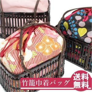 かごバッグ 浴衣 レディース 巾着柄が選べます ゆかた 竹籠 巾着バッグ 14|wamonoya-inden