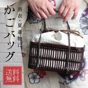 浴衣 かごバッグ ゆかた 竹カゴ(籠) 16c 巾着バッグ シンプル レース かご巾着 カゴバッグ 夏着物にも!|wamonoya-inden