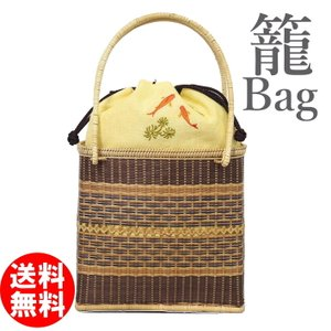 浴衣 かごバッグ レディース 刺繍巾着 女性 竹カゴ 籠 黄色 夏着物 かご巾着 16E 送料無料 和物屋 和装バック|wamonoya-inden