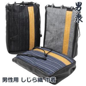 男性用 巾着 しじら織 竹網代|wamonoya-inden