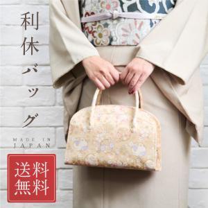利休バッグ 和装バッグ 日本製 ハンドバッグ 着物 留袖 訪問着 フォーマル|wamonoya-inden