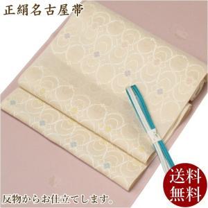 名古屋帯 正絹 九寸帯 08 日本製 西陣 弥栄織物 新品 お仕立て込み|wamonoya-inden