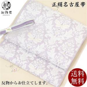 名古屋帯 正絹 九寸帯 10 日本製 西陣 弥栄織物 新品 お仕立て込み|wamonoya-inden
