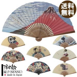 扇子 浮世絵-UKIYOEの扇子です。25本骨 地長のモダン 和柄|wamonoya-inden
