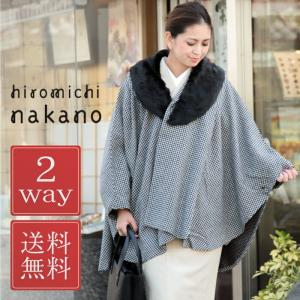 着物コート ファー 付き 和装 ケープマント です。和洋兼用 ポンチョ型 千鳥格子 あったか着物コート|wamonoya-inden