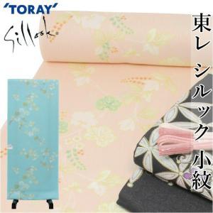 東レ シルック 洗える 着物 小紋 04 淡い 水色 ピンク日本製 国産 反物|wamonoya-inden