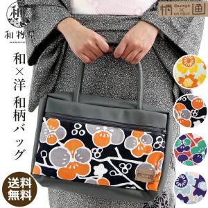 手提げバッグ 和柄 柄画ワークス×un deux 和柄 和洋兼用 バッグ 京都 カラフル 和物屋|wamonoya-inden