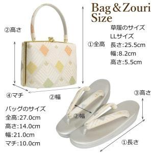 草履バッグセット 沙織 LL 留袖 05 結婚式 紗織 正絹 結婚式 フォーマル用 大きいサイズのレディース 着物 バッグ|wamonoya-inden|04