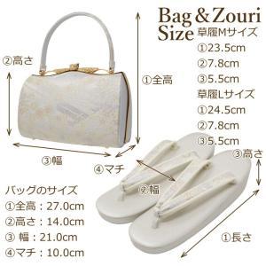 草履バッグセット 留袖 礼装 紗織 沙織 M /Lサイズ 03|wamonoya-inden|04