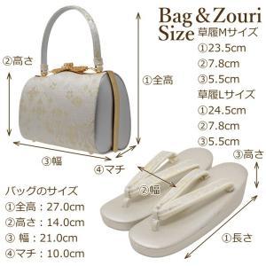 草履バッグセット 留袖 礼装 紗織 沙織 M /Lサイズ 06|wamonoya-inden|04