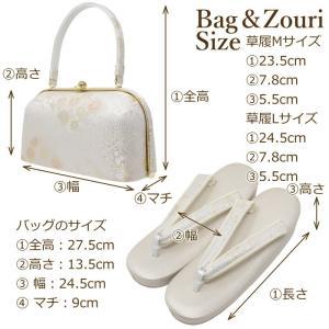 草履バッグセット 留袖 礼装 紗織 沙織 M /Lサイズ 11|wamonoya-inden|04