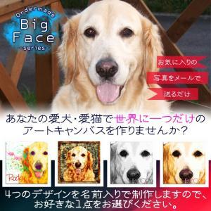 《オーダーメイド》 Lサイズ 愛犬・愛猫でオリジナルのアートキャンバス制作します。 【Big Fac...