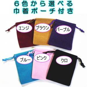 ペット仏具 遺骨カプセルキーホルダー カプセル大 アルミ製カプセル 5色から選べる|wan-nyan-memory|05