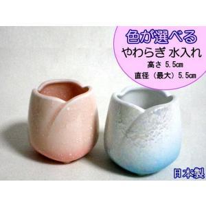 ペット仏具 2色から選べる水入れ やわらぎ 陶器(1点)|wan-nyan-memory