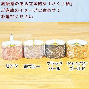 ペット仏具 4色から選べるろうそく立て 花 陶器(1点)|wan-nyan-memory|02