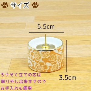ペット仏具 4色から選べるろうそく立て 花 陶器(1点)|wan-nyan-memory|03