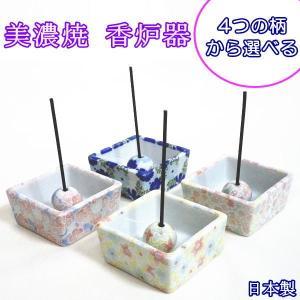 ペット仏具 4つの柄から選べる 美濃焼 香炉器 (ミニ寸お線香おすすめ)|wan-nyan-memory