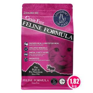 グレインフリー フィーライン キャットフード 4ポンド(1.82kg) アナメイト キャットフード|wan-nyan-olive