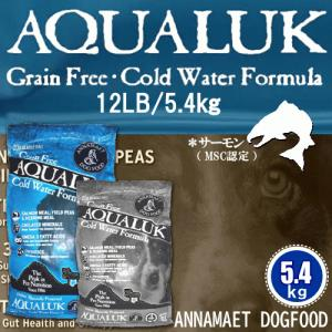 アクアラック 15ポンド(6.8kg) アナメイト グレインフリー ドッグフード アクアラック ANNAMAET|wan-nyan-olive