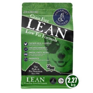 リーン 5ポンド(2.27kg) アナメイト グレインフリー ドッグフード リーン 低脂肪 シニア ダイエット ANNAMAET|wan-nyan-olive