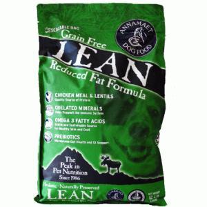 リーン 15ポンド(6.8kg) アナメイト グレインフリー ドッグフード リーン 低脂肪 シニア ダイエット ANNAMAET|wan-nyan-olive|02