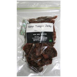 ホースタンジャーキー ナチュラルサプリミート バセル 犬のおやつ|wan-nyan-olive