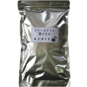 フリーズドライ 鶏ささみ 100g ナチュラルサプリミート バセル 犬のおやつ|wan-nyan-olive
