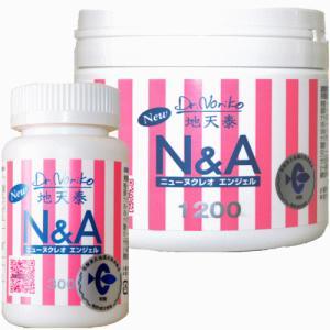 N&A1200 地天泰 ニュー ヌクレオエンジェル 1200粒 ドクターのり子 核酸 送料無料|wan-nyan-olive|03