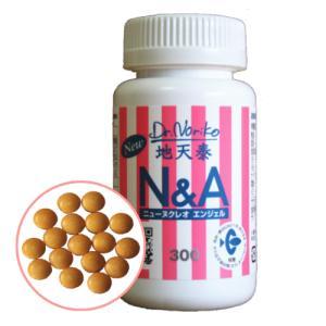 N&A300 地天泰 ニュー ヌクレオエンジェル 300粒 ドクターのり子 核酸 送料無料|wan-nyan-olive