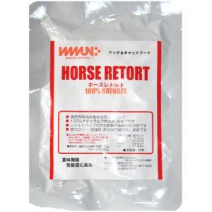 ホースレトルト 100g×12袋 イミューンナチュラル 馬肉レトルト|wan-nyan-olive|02