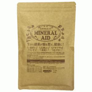 ミネラルエイド 200g イミューンナチュラル  植物発酵食品 サプリメント wan-nyan-olive