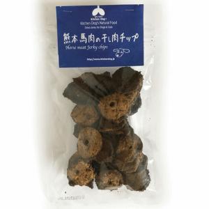 熊本馬肉の干し肉チップ70g入り キッチンドッグ Kitchen Dog!|wan-nyan-olive