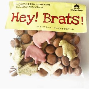Hey!Brats!  ヘイ!ブラッツ!チャイルドビスケット  50g入り キッチンドッグ Kitchen Dog! wan-nyan-olive