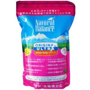 ホールボディヘルス キャットフード 2.2ポンド(1kg) ナチュラルバランス 仔猫〜成猫|wan-nyan-olive