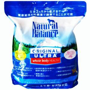 ナチュラルバランス ホールボディヘルスドッグフード 5ポンド 2.27kg ウルトラプレミアム ドライ 無添加
