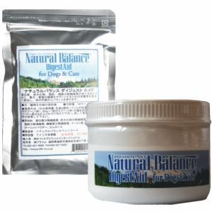 ダイジェストエイド L(150g) ナチュラルバランス 犬猫用サプリメント|wan-nyan-olive|04
