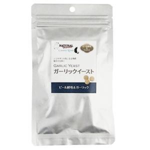 ガーリックイースト 180粒 ナチュラルハーベスト サプリメント|wan-nyan-olive