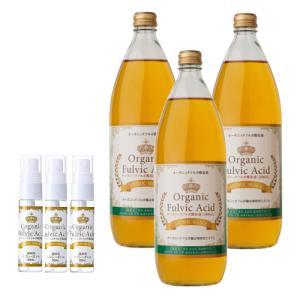 オーガニックフルボ酸原液 1000ml 3本セット ライフバランス|wan-nyan-olive