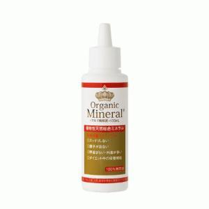 オーガニックフルボ酸原液 100ml ライフバランス wan-nyan-olive 02