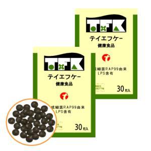 戸田フロンティ酵素2箱セット TFK 微生物酵素サプリメント|wan-nyan-olive