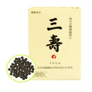 三壽 60粒入り 三寿 微生物酵素サプリメント 営業日午後4時迄当日発送|wan-nyan-olive