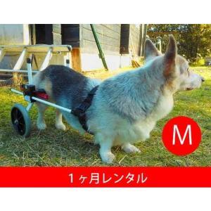 【1ヶ月レンタル延長】K9カート犬用車椅子後脚サポート M(11kg-18kg未満) 犬 車椅子 車...