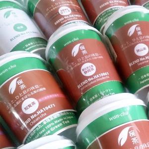 椀茶8種飲み比べセット HA100〜800/FC10061 【1ケース(24個)】|wancha