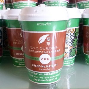 椀茶ハイクラス監修茶シリーズ 八女茶 HA10371−福岡 矢部屋 許斐本家監修−【1ケース(24個)】|wancha