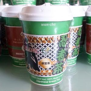 ローカルプレイスクラス ご当地椀茶シリーズ 甲賀忍者椀茶 PC10071−滋賀 朝宮茶オーガニック−【1ケース(24個)】|wancha